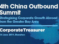 4th China Outbound Summit
