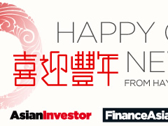 Kung Hei Fat Choy: Happy New Year to all our readers!