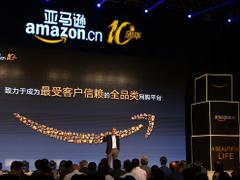 Amazon opens up China market through the Shanghai FTZ