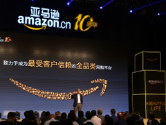 Amazon opens up China market through the Shanghai FTZ