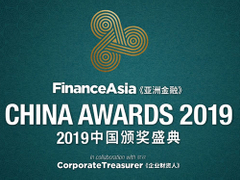 CorporateTreasurer accepts submissions for China Awards 2019