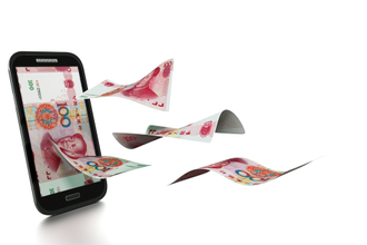 News at-a-glance: Payment tech firm plans Asian growth drive