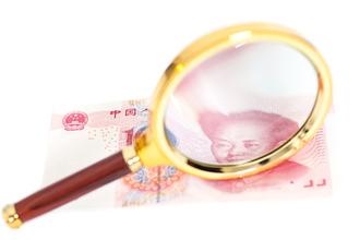 China-Hong Kong: Fake trade invoices under the spotlight