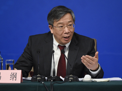 PBoC's Yi sets out roadmap to a convertible RMB