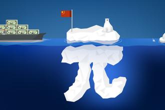 PBoC slashes X-border RMB quota for intercompany loans