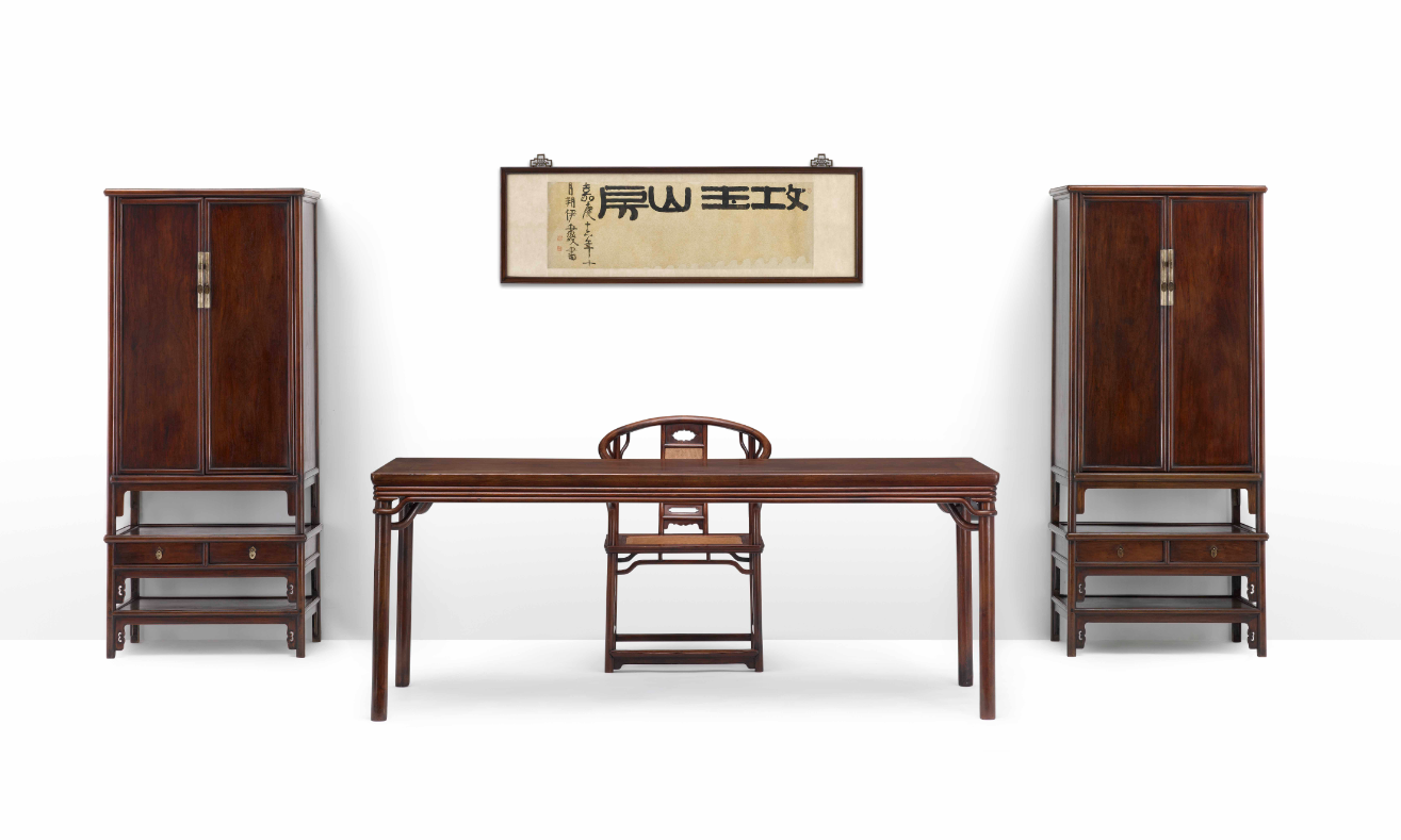Ming Dynasty Furniture Goes On In Hk Highlights