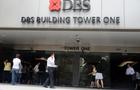 US investors drive aggressive pricing of DBS's $1 billion bond