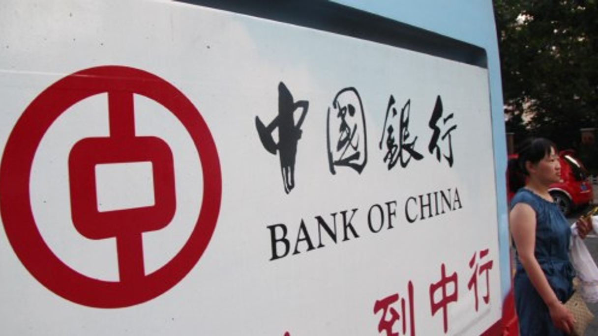 For Bank of China, offering a letter of support requires less capital to be set aside compared to lending to the company.