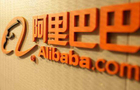 Alibaba bids for rest of Youku Tudou