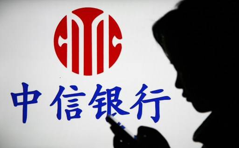 Citic Bank uncovers near-Rmb1 billion bill fraud