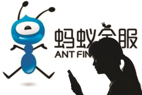 Alibaba's Ant Financial seeks more pre-IPO funding