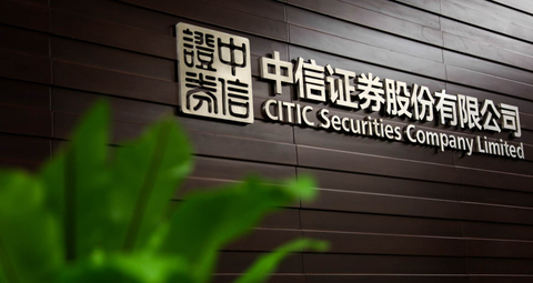 Liu put in charge of Citic's brokerage business