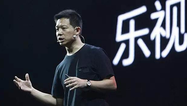 LeEco buys US TV maker Vizio for $2 billion
