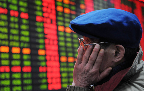Brokerages probed as Beijing ups the ante