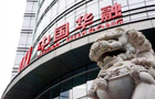 Asian bond trio shrug off global rout