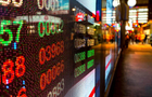China lifts restriction on broker share sales