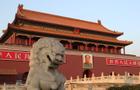 Chinese duo tap dollar debt market despite distraction