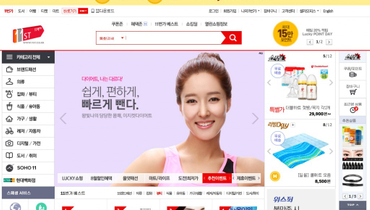 SK Telecom raises $452m for e-commerce unicorn