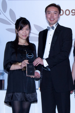 Kennex Chang from Henkel and Deutsche Bank's Timothy Lee accept the award for Best Cash Management Solution