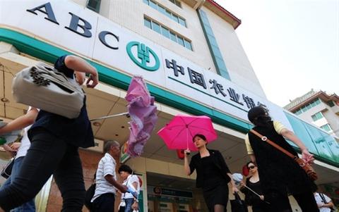 "China's banks are ""misunderstood"""