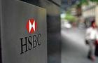 HSBC bullish on China business