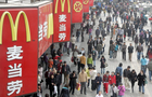 McDonald's sells control of flagging China business