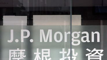 JP Morgan retools China investment bank