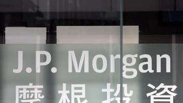 JP Morgan retools China investment bank