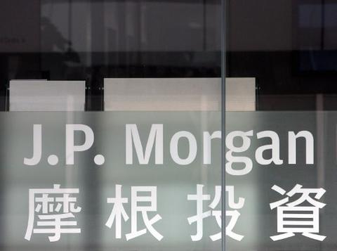 Huang joins JP Morgan as China IB head