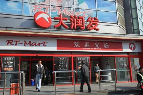 Investors reconfirm 98.8% of Sun Art Retail allocation