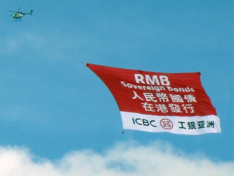 Mainland banks lobby for dim sum quota