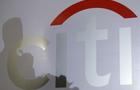 Au discusses Citi's China challenge