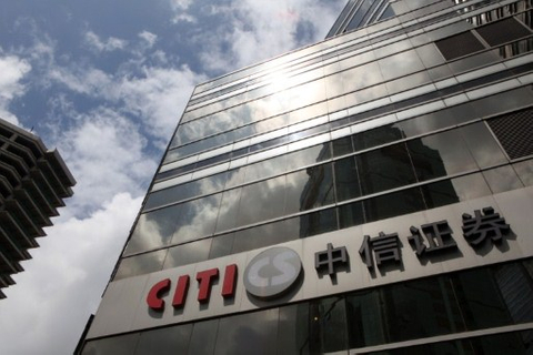 Strong cornerstone support for Citic Securities' H-share IPO