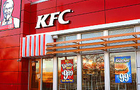 Yum Brands serves up dim sum bond