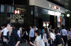HSBC rumoured to sell Thai retail banking business