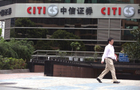 Citic Securities to pay $1.25 billion for CLSA