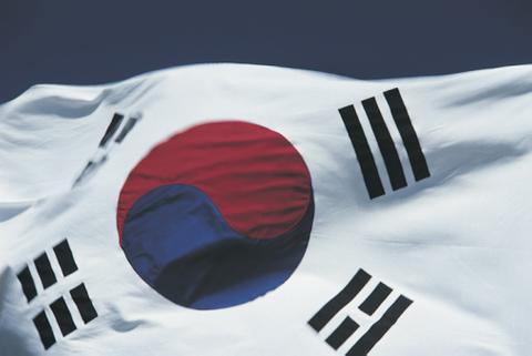 Korea Finance Corporation launches $750 million benchmark bond