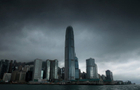 Will Hong Kong's new competition law have teeth?