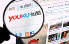 Chinese YouTube equivalents join forces