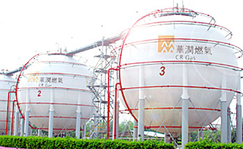 China Resources Gas to buy AEI China Gas