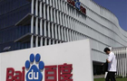Baidu raises $1 billion in US-targeted bond