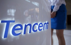 Tencent attracts huge demand for $600 million bond