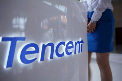 Tencent wires up $2b bond