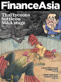 Issue: June 2013