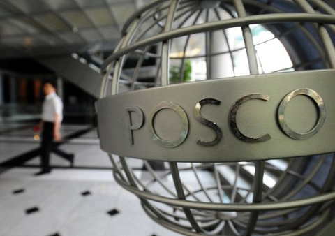 Posco sells $743 million of treasury shares
