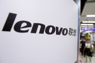 How I managed the Lenovo team: a treasurer tells