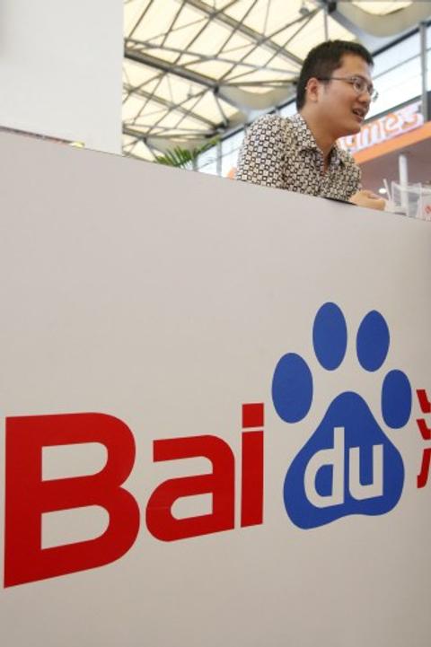 Westports raises $624 million and Baidu unit files for US IPO