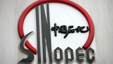 Buyside advisers miss out on Sinopec retail sale