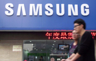 High demand for Samsung Electronics block trade