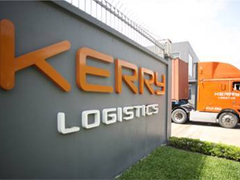 Netting disputes: Why Kerry Logistics uses Reval to net payments